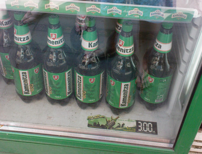 Yes, those really are 2 liter bottles of beer.